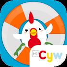 Cyw - O Dan y Dŵr icon