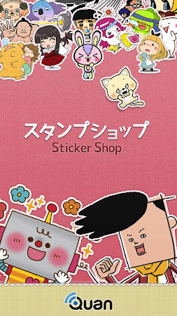 Sticker Shop for LINE Facebook 1.1.0 screenshot 1331488