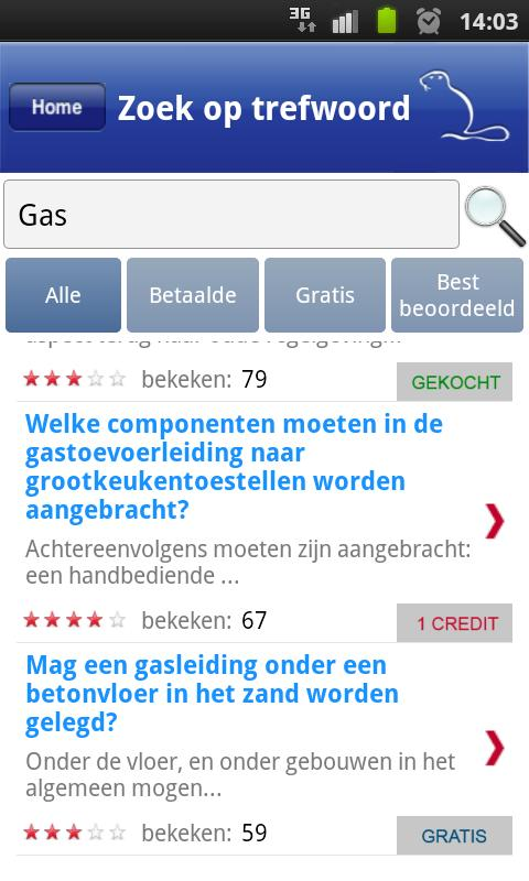 Gastec On-Site - screenshot