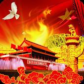 Chinese Ringtone