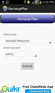 Recharge Plan screenshot 1