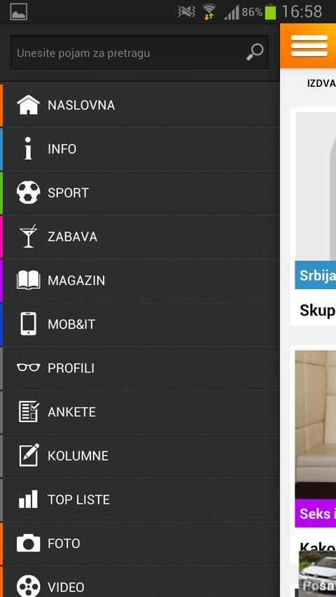 Mondo - screenshot