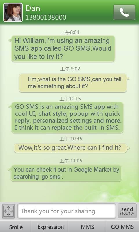 GO SMS Pro simple green theme - screenshot