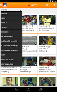 how to watch malayalam channels online in android