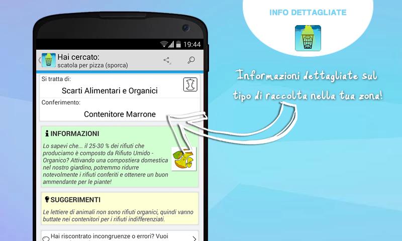 Dizionario dei Rifiuti - screenshot