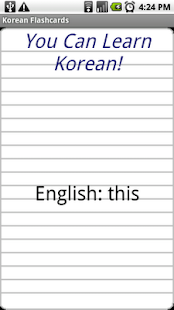 English to Korean Flashcards
