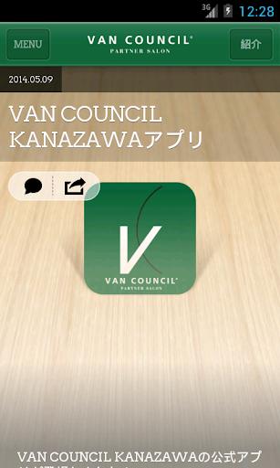 VC kanazawa
