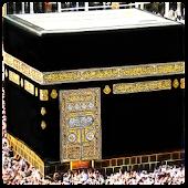 Zad e Rah (Al-Huda Int.)