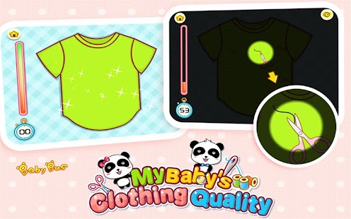 Clothing Quality by BabyBus - screenshot thumbnail