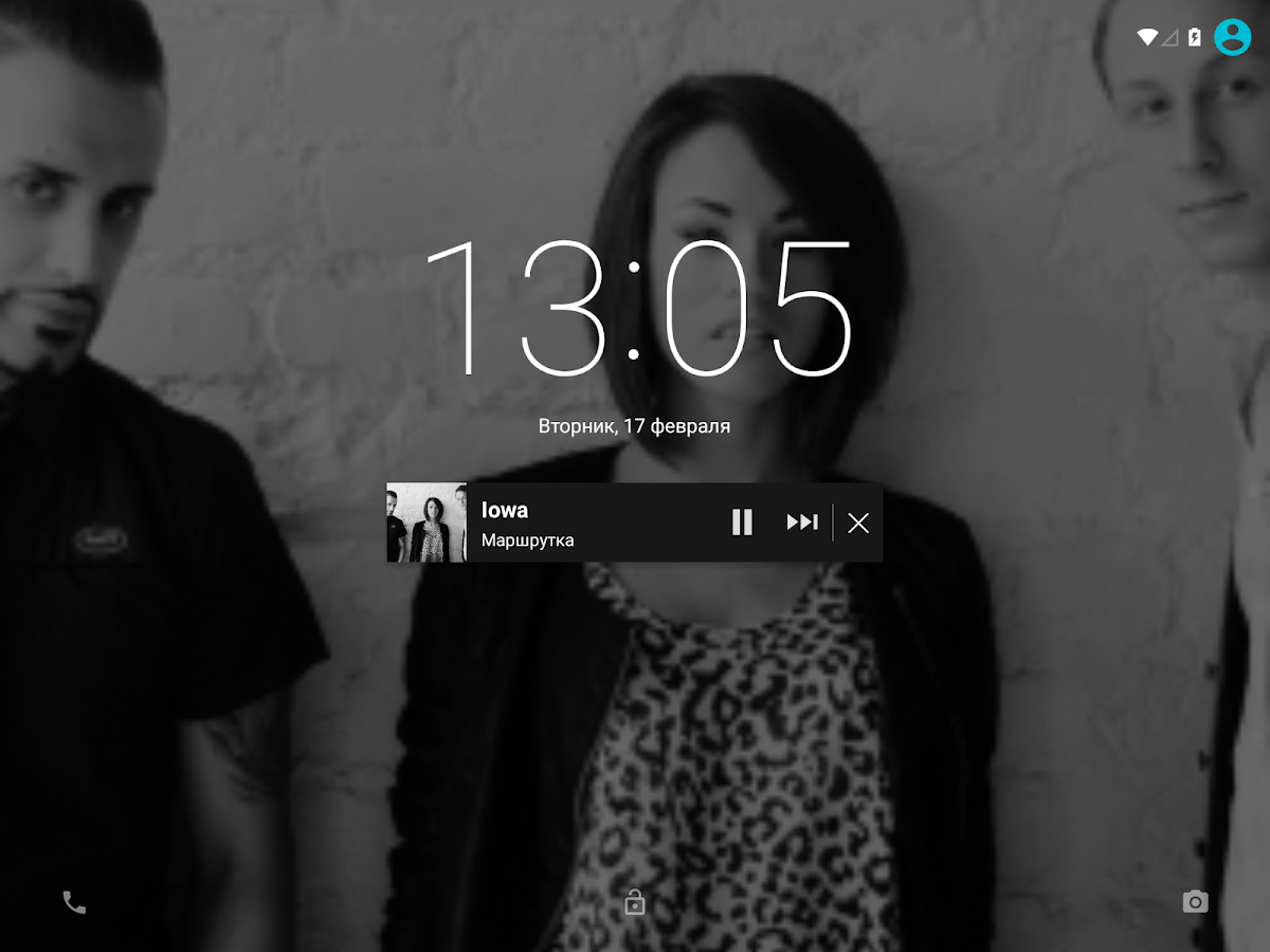 Zaycev – музыка и песни в mp3 - screenshot