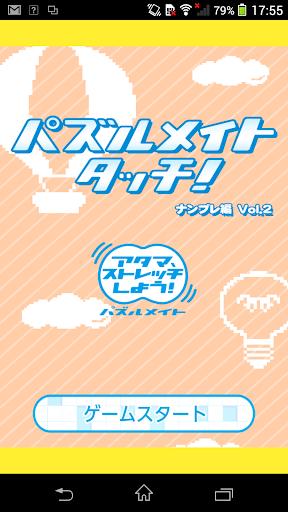 App推薦@ Apple 中文粉絲團:: 痞客邦PIXNET ::