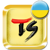 Ukrainian for TS Keyboard