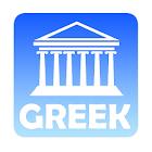 Learn Greek Letters Drag Drop icon