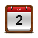 Календарь праздников ++