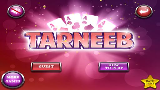 Tarneeb 1.8 screenshots 7