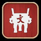 鼎文公職題庫 icon