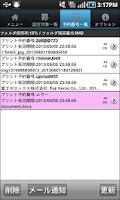 Screenshot of netprint