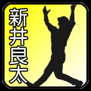ファンアプリ【無料アプリ】 - Android Apps on Google Play