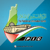 المركز الفلسطيني للإعلام