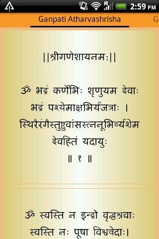 to ani ti marathi book pdf