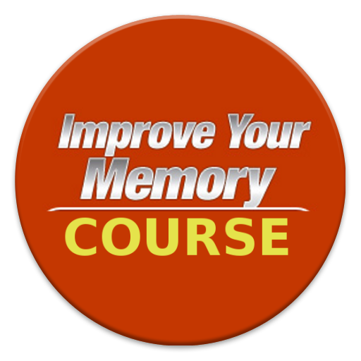 Improve Memory Course LOGO-APP點子