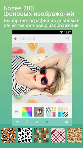 Без обрезки для Instagram для планшетов на Android