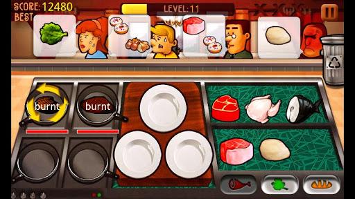 玩免費角色扮演APP 下載Cooking Master app不用錢 硬是要APP