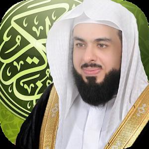 خالد الجليل سورة البقرة