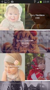 Taobao Baby Fashion