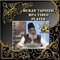 Quran Tafseer MP4 Videos icon