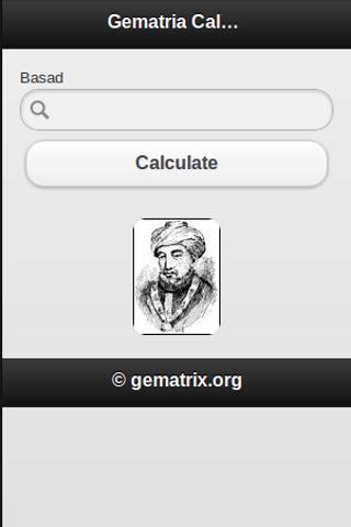 Gematria Calculator- screenshot