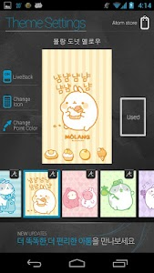 Molang Donut Yellow Atom theme screenshot 4