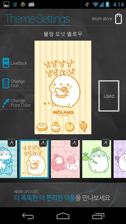Molang Donut Yellow Atom theme- screenshot