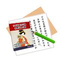 JLPT Practice Test: N2 Botan icon