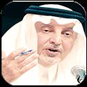 قصائد خالد الفيصل - صوتيات icon
