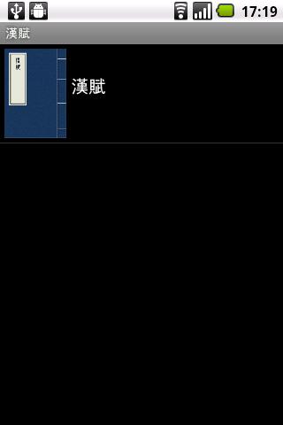 手機揚聲器-逸達國際股份有限公司於台灣製造並以 出口, 製造, 批發, 合作, 服務, 零售銷售