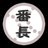 三浦大輔ブログ更新通知