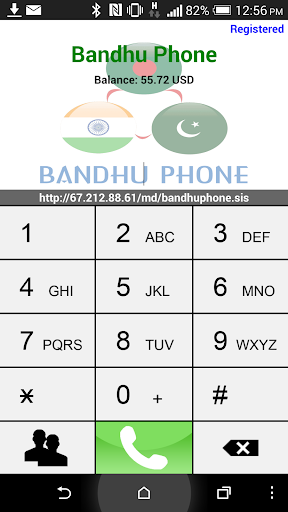 Bandhu Phone
