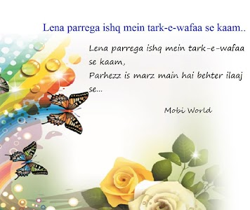 Ishq Shayari screenshot 6
