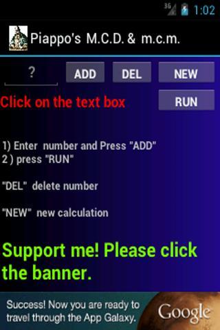 玩工具App|GCD LCM Calculator免費|APP試玩