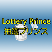 Lottery Prince Lite