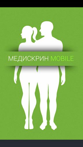 BioSelfy - Локальный