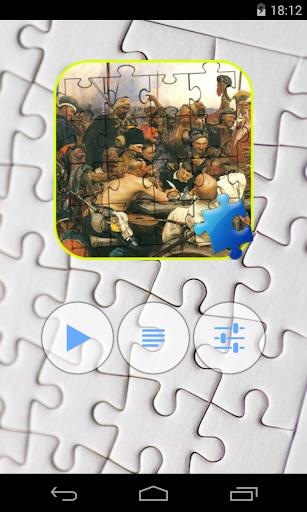 Ukraine Jigsaw Puzzle