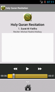 Holy Quran Recitation screenshot 2