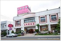 美娥海產店