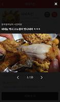 Screenshot of 배달캐시큐 - 배달음식 배달앱