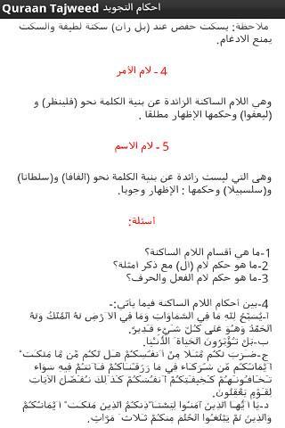 exemple cv en arabe gratuit