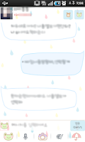Screenshot of Dasom Rain SMS Theme