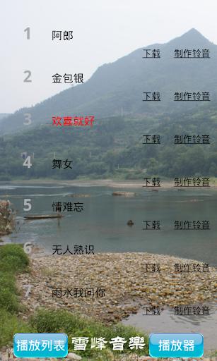 闽南语歌曲100首 100 Hokkien songs