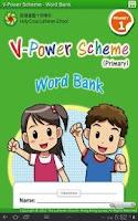 Screenshot of V-Power Scheme - HCLS v3.3